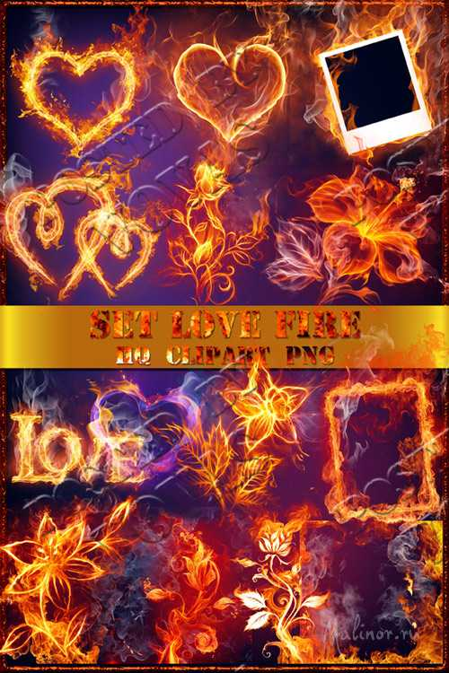 Set-Love Fire-HQ Clipart PNG