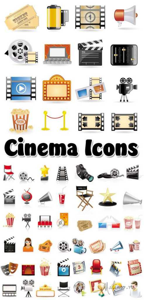 Stock vector - Cinema Icons