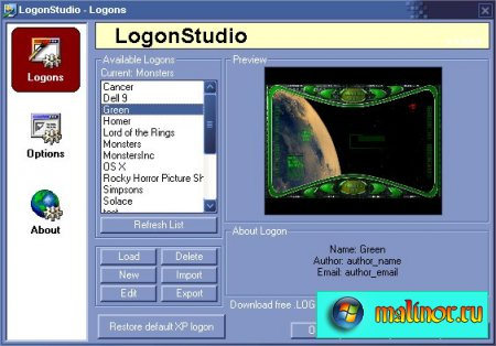 LogonStudio (XP Edition)