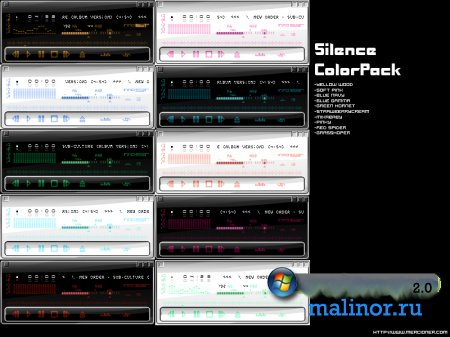 Silence color pack