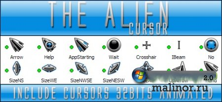 Курсоры The Alien cursor
