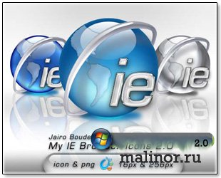 MyIE Browser Icons