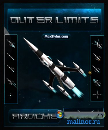 Курсоры Outer Limits