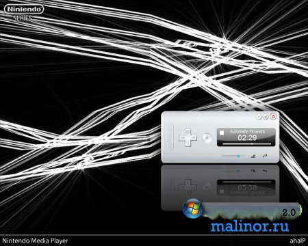 Nintendo Media Player