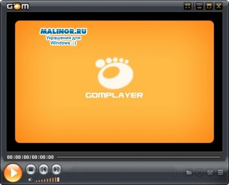 zoomplayer