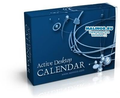 Active Desktop Calendar v7.87 Build 091020 - Календарь