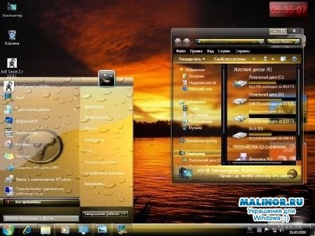Longhorn 7 Gold Edition Full тема для Win 7