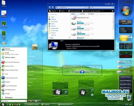 Maxclear V3.1 theme for Vista_1