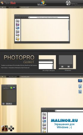 PhotoPro 1.5 GUI