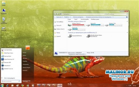 Windows 7 Style For Vista