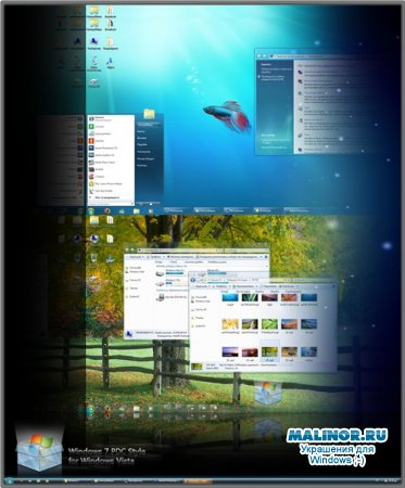 Windows 7 PDC Style For Vista