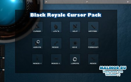 Black Royale Cursors for Windows