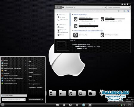 black for Windows 7