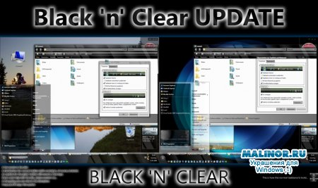 Black 'n' Clear for WindowsBlings