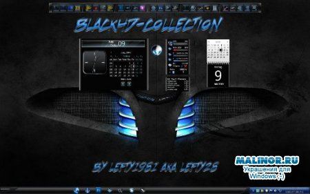 BlackHD - Gadget Collection
