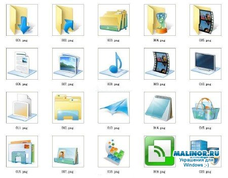 Windows 7 Icons Pack 2010