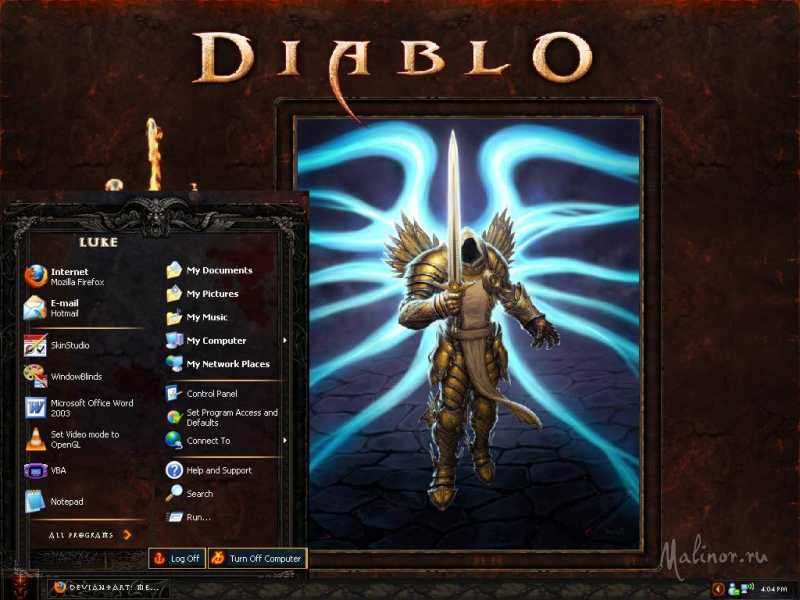 Diablo III WindowBlinds Theme