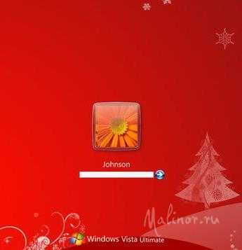 Logon to Christmas