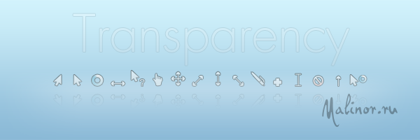 Transparency cursors